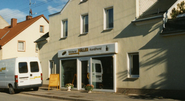 Hauptgeschäft der Bäckerei Müller heute.